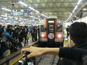 さよなら東横線8000系