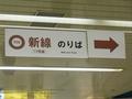 [東京メトロ]