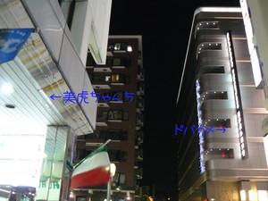 f:id:actypio:20080318200425j:image:right