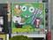 吉祥寺駅北口のケロロ軍曹の看板
