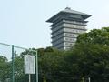 旧・ホテルエンパイア 横浜薬科大学の図書館棟