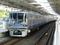 都営三田線6300形 多摩川駅