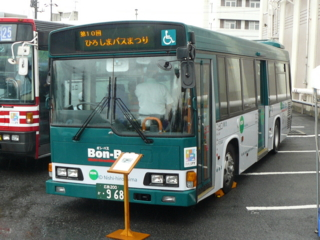 20080921111703