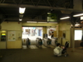 [ろけ☆すた][西武]めぞん一刻 時計坂駅(西武池袋線 東久留米駅北口)