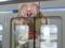 アニメのまち練馬区ラッピング電車