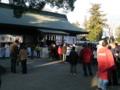 [ろけ☆すた]鷲宮神社