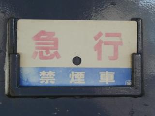 20090111081352
