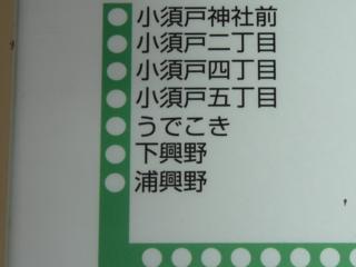 f:id:actypio:20090111135458j:image