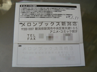 f:id:actypio:20090112151643j:image