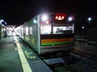 20090113004415