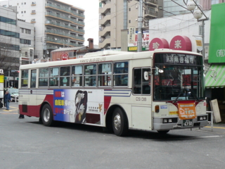 20090308090739