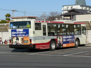20100113143413