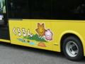 20100923113541