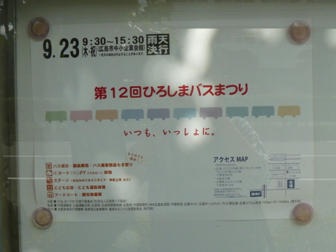 20100923143624