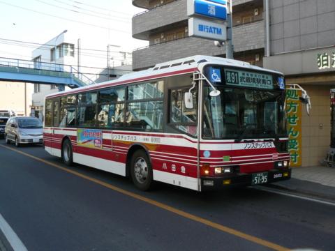 20110305151109