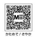 f:id:actypio:20110516235723j:image