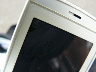 f:id:actypio:20110605132730j:image:left
