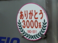 20111106140807