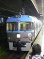 20111106190521