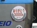 20111113071212