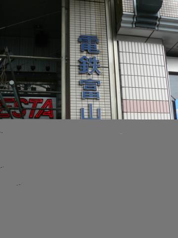 f:id:actypio:20120324110113j:image:h320