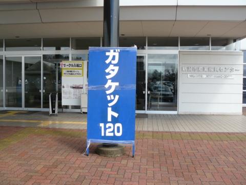 20120325130658