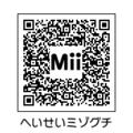 f:id:actypio:20120603115841j:image