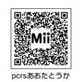 f:id:actypio:20120603122459j:image