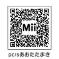 f:id:actypio:20120603122507j:image