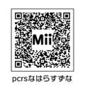 f:id:actypio:20120603122515j:image
