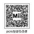 f:id:actypio:20120603122523j:image