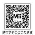 f:id:actypio:20120604140048j:image