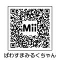 f:id:actypio:20120604140056j:image