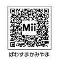 f:id:actypio:20120604140114j:image