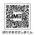 f:id:actypio:20120604140122j:image