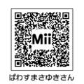 f:id:actypio:20120604140130j:image