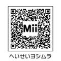f:id:actypio:20120619211920j:image