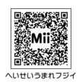 f:id:actypio:20120619211930j:image