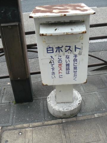 20120109132638