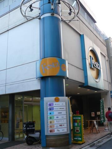 f:id:actzbzb:20120109161458j:image:h320
