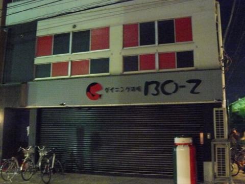 f:id:actzbzb:20120109193215j:image:w320