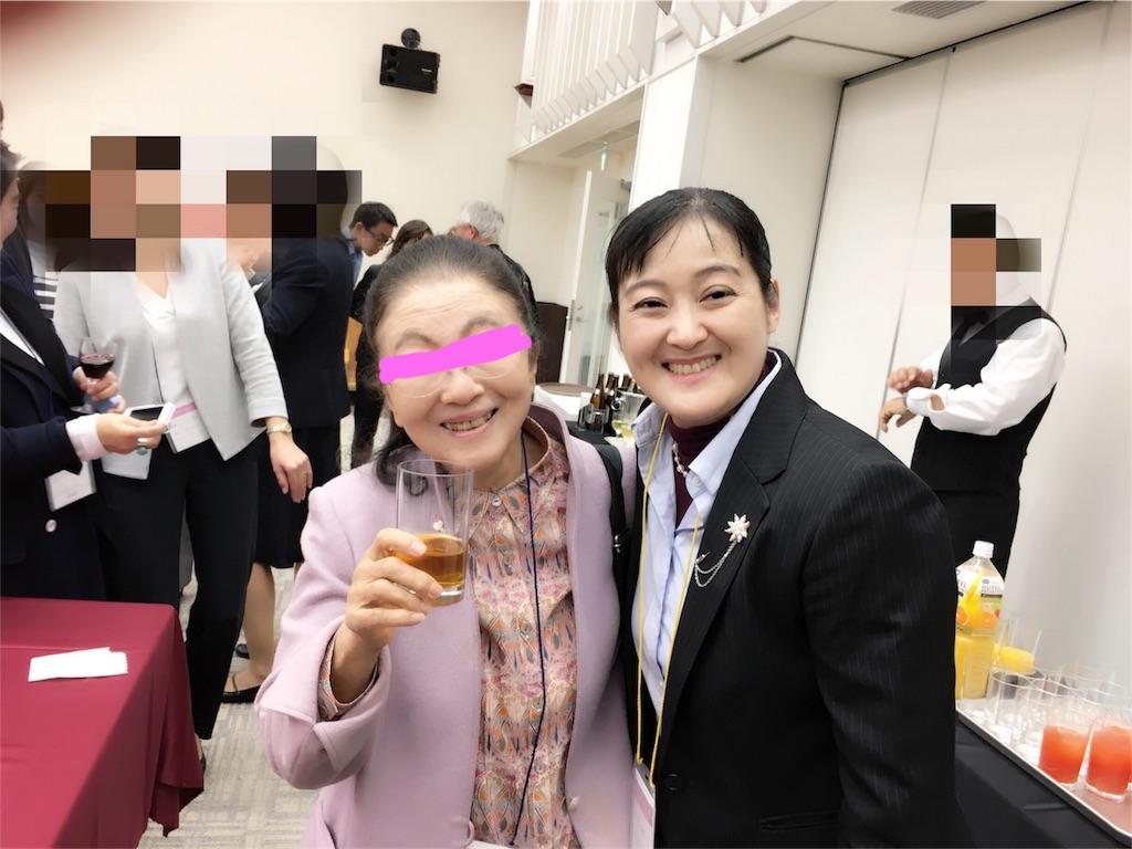 f:id:acu_qian-ming:20171114195817j:image