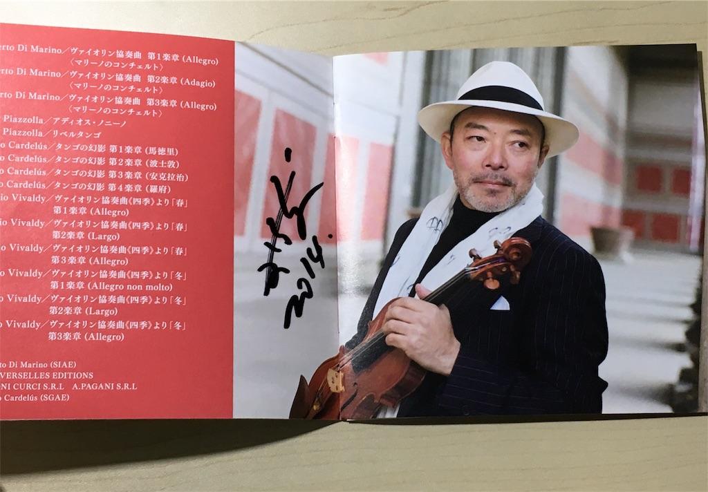 f:id:acu_qian-ming:20171203011842j:image