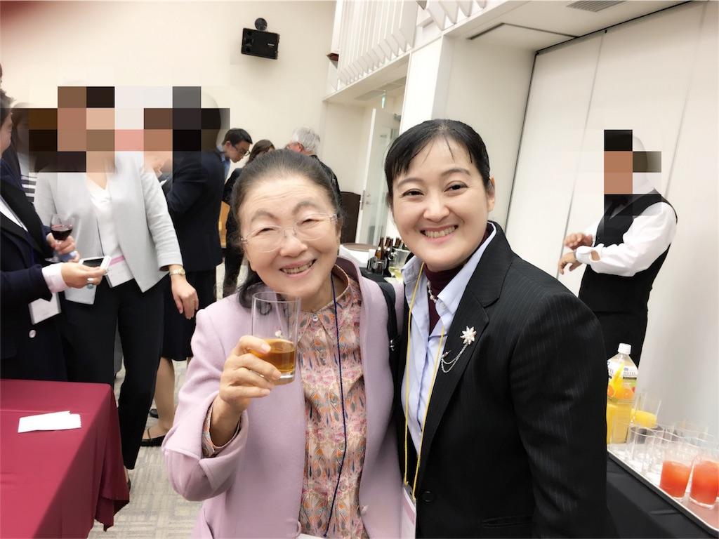 f:id:acu_qian-ming:20171220213809j:image