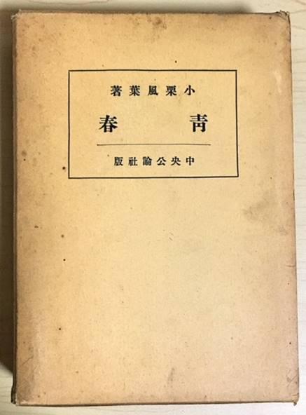 f:id:acu_qian-ming:20171225205339j:plain