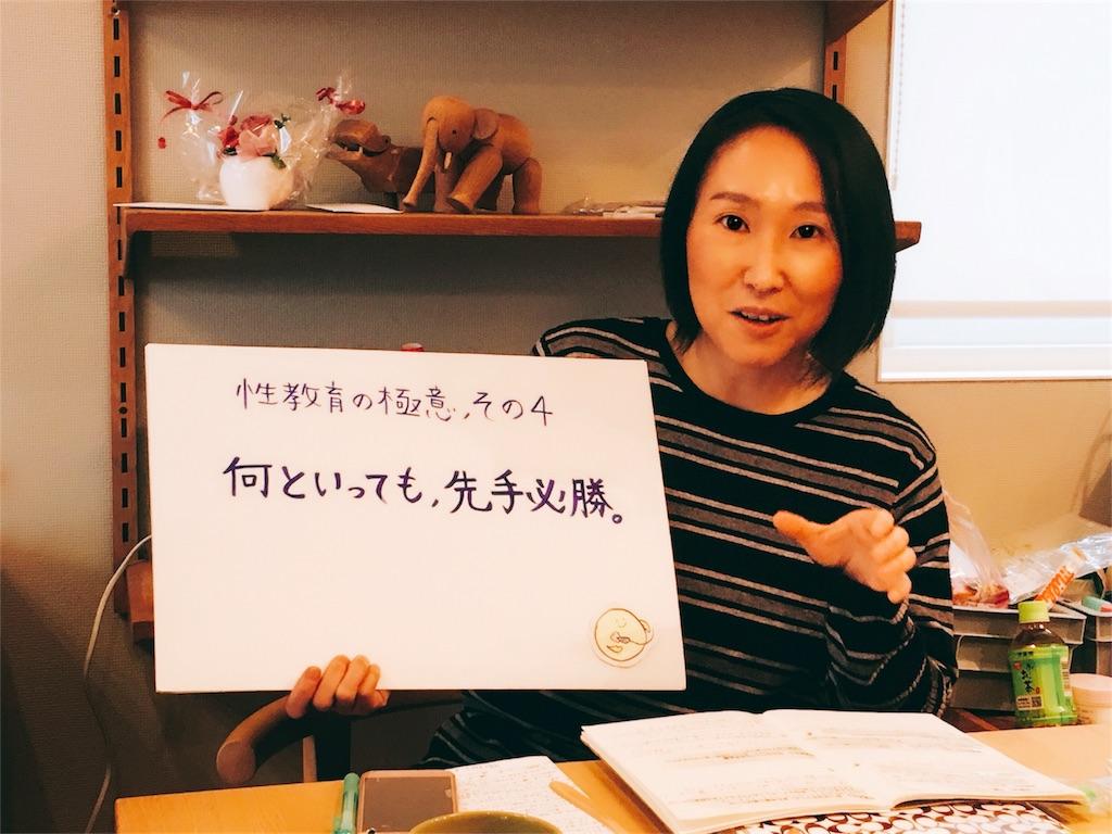f:id:acu_qian-ming:20180119194531j:image
