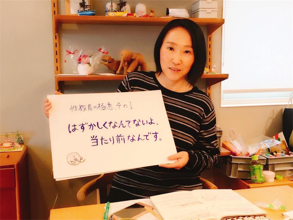 f:id:acu_qian-ming:20180119195604j:image