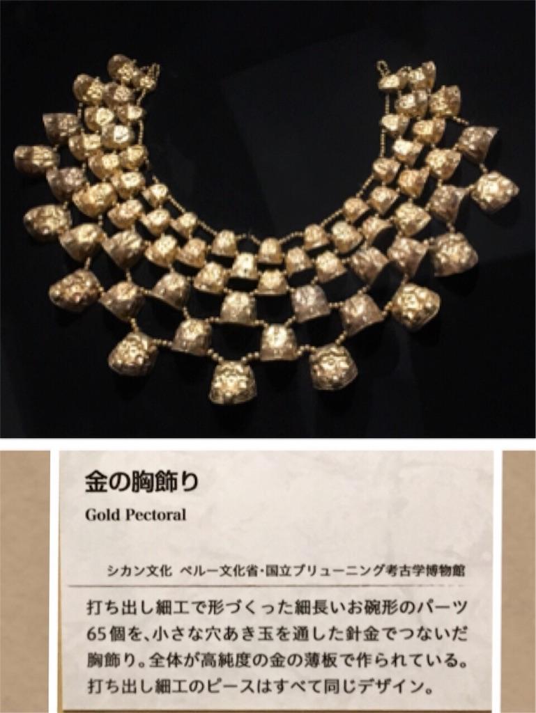 f:id:acu_qian-ming:20180204224450j:image