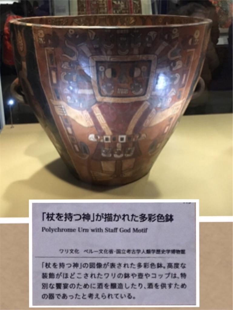 f:id:acu_qian-ming:20180204224525j:image