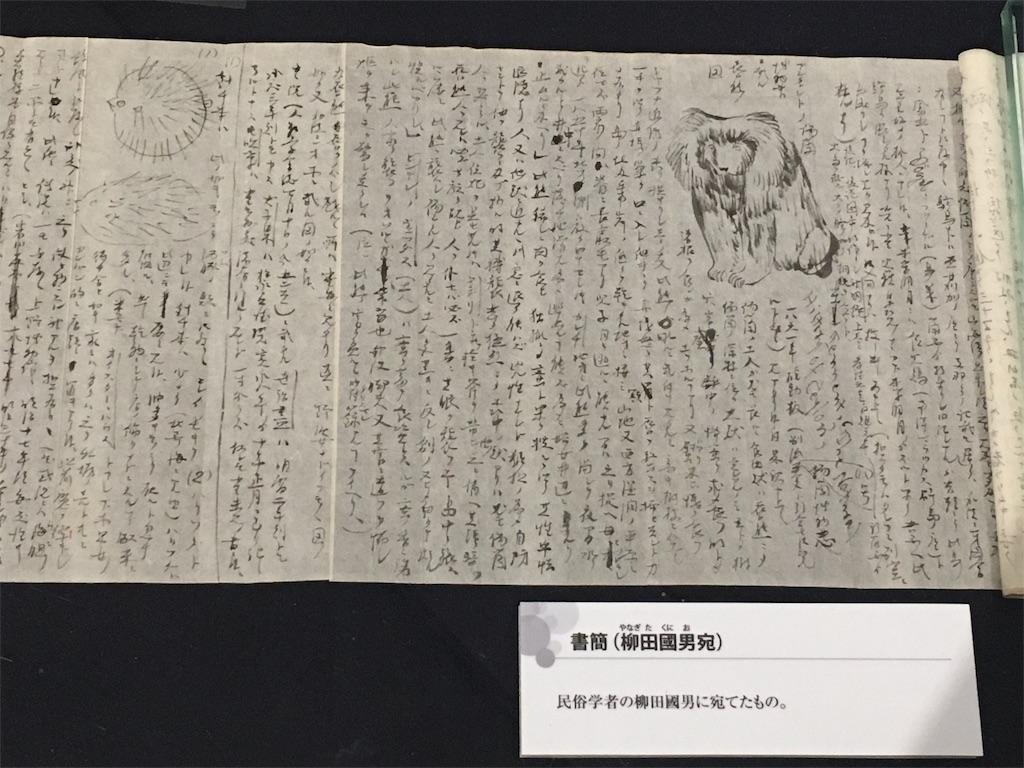 f:id:acu_qian-ming:20180204230557j:image